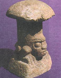Фигурка с кактусом относится к первым векам нашей эры.